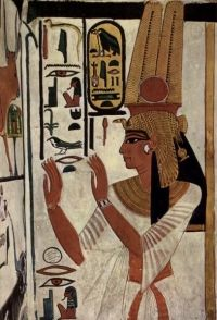 Nefertari  Nefertari1