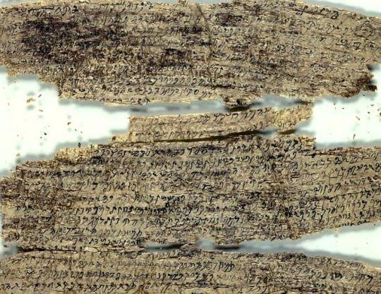 Textos budistas de 2.000 años de antigüedad