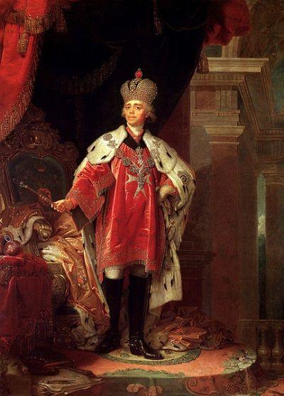 Zar Pablo I de Rusia