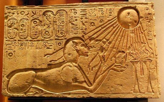 Akenatón representado como esfinge