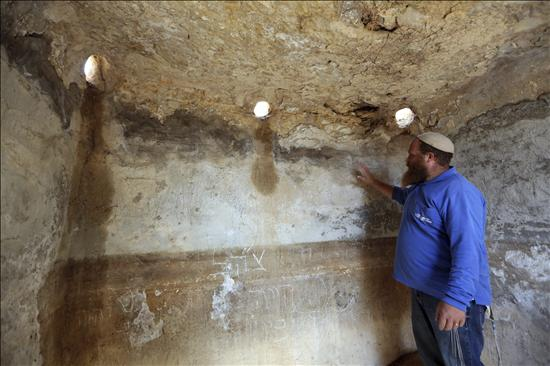 baño ritual jerusalen