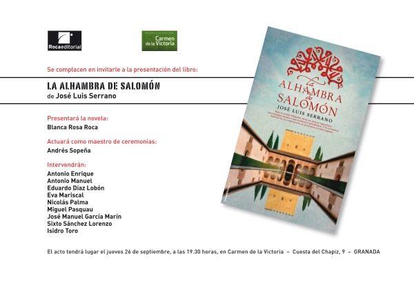 invitacion presentacion alhambra del rey salomon