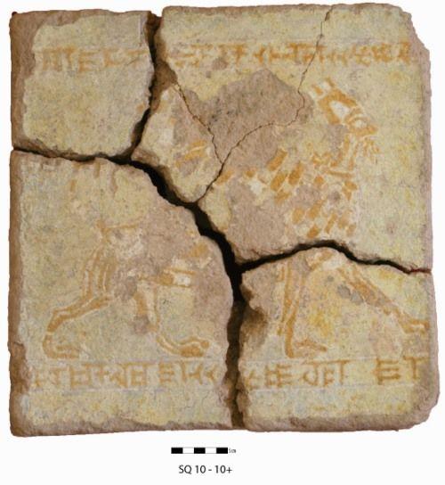 inscripciones en idu