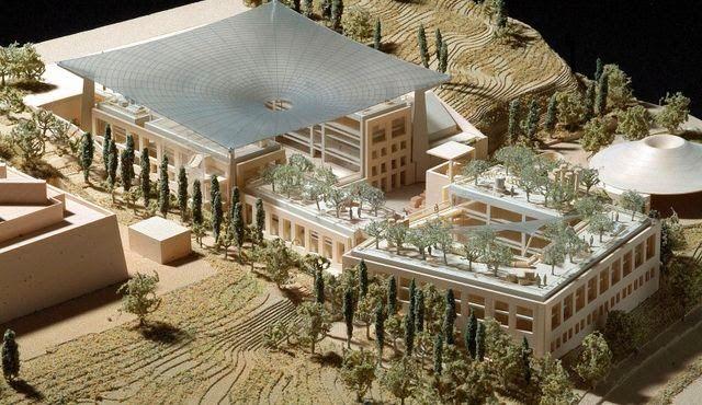centro estudios arqueologicos israel