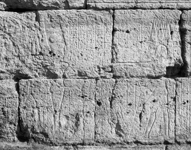 Relieve en el templo de Shanhur donde aparece el emperador Claudio como Faraón.