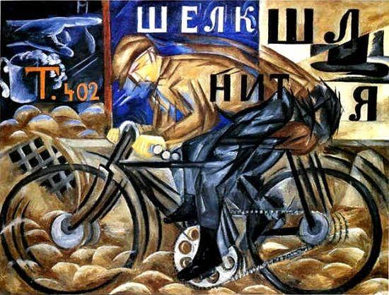El Ciclista, Natalia Goncharova, 1913, óleo sobre lienzo. Museo Ruso de San Petersburgo