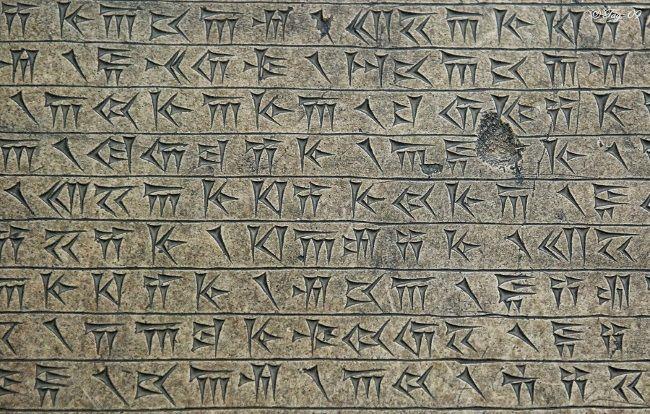 Escritura cuneiforme mesopotamia. Crédito: Creative Commons