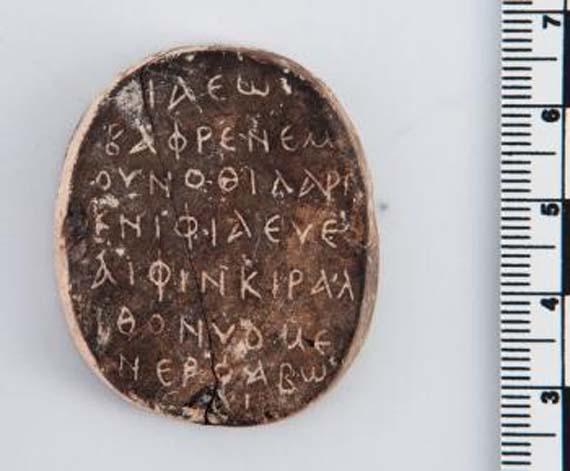 Amuleto con Palíndromos de 1.500 años de antigüedad.