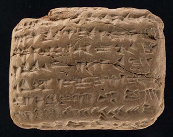 Una de las tablillas de la exposición sobre la vida cotidiana de los judíos exiliados de Babilonia.
