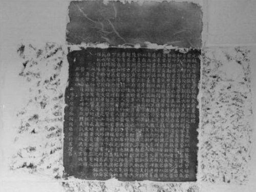 Inscripción en la tumba de un médico confuciano.