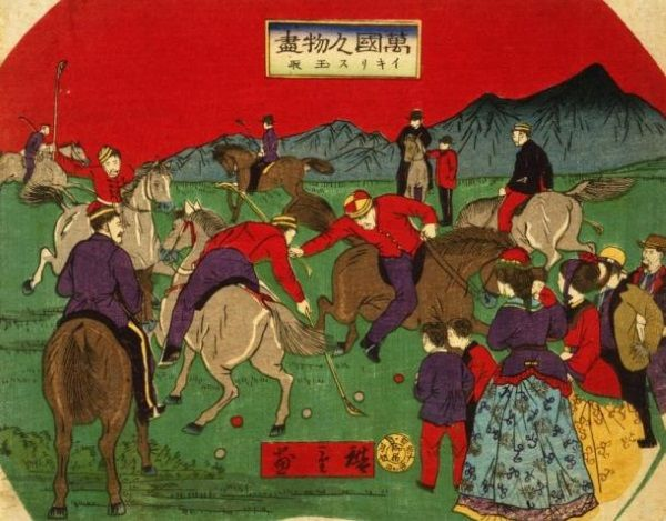 Representación partida de Polo en la antigüedad en Asia. Crédito: U.S. Library of Congress.