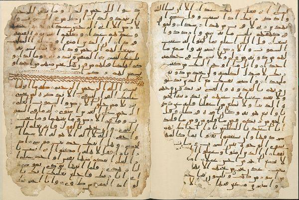 El manuscrito del Qur'an de la Universidad de Birmingham es uno de los más antiguos del mundo.