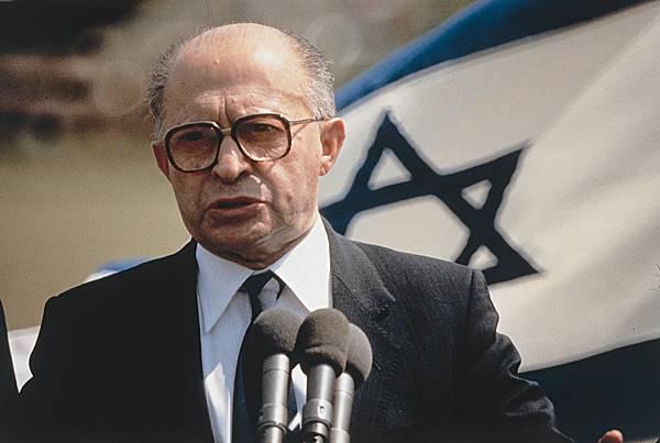 El Primer Ministro Menahem Begin