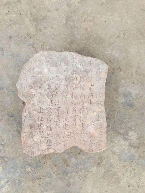 tablilla budista