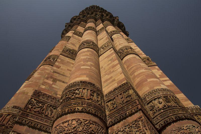 minarete arabe
