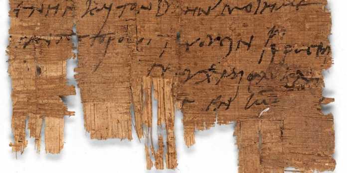 papiro primeros cristianos