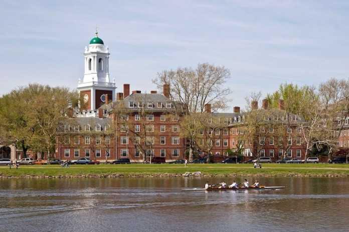 edificio universidad harvard