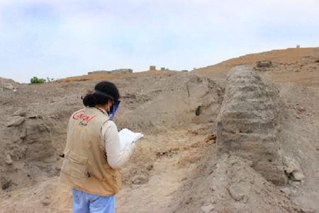 cerro centinela sitio arqueologico peru
