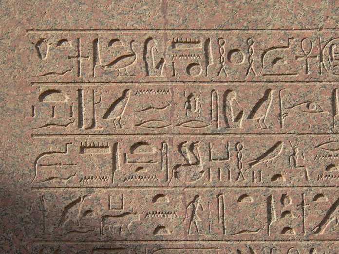 curso gratis jeroglificos egipcios