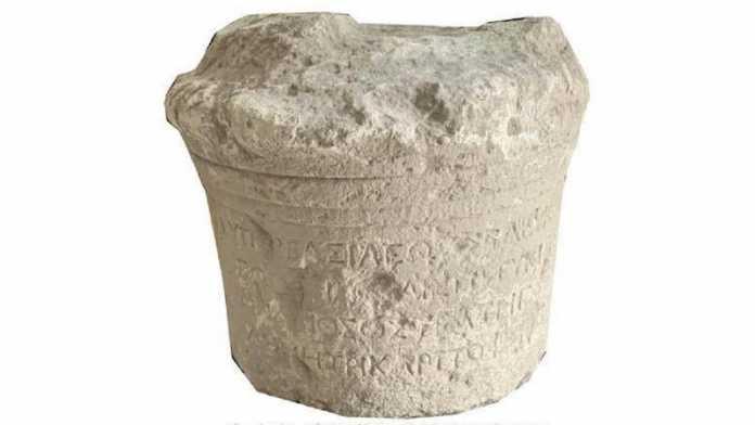 tablilla helenistica iraq 2000 años