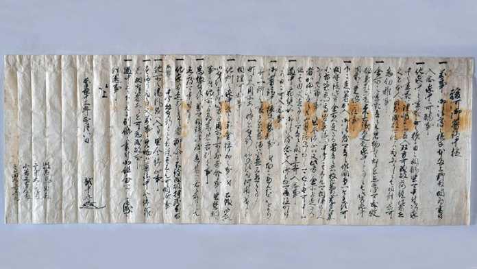 codigo conducta japon