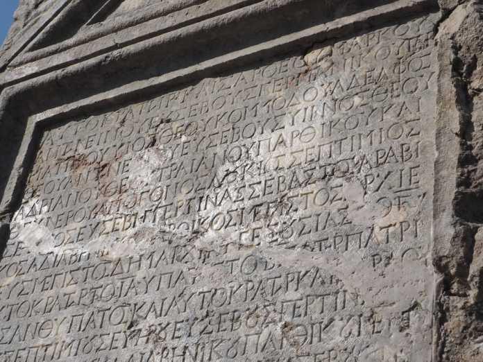 inscripcion de septimio severo