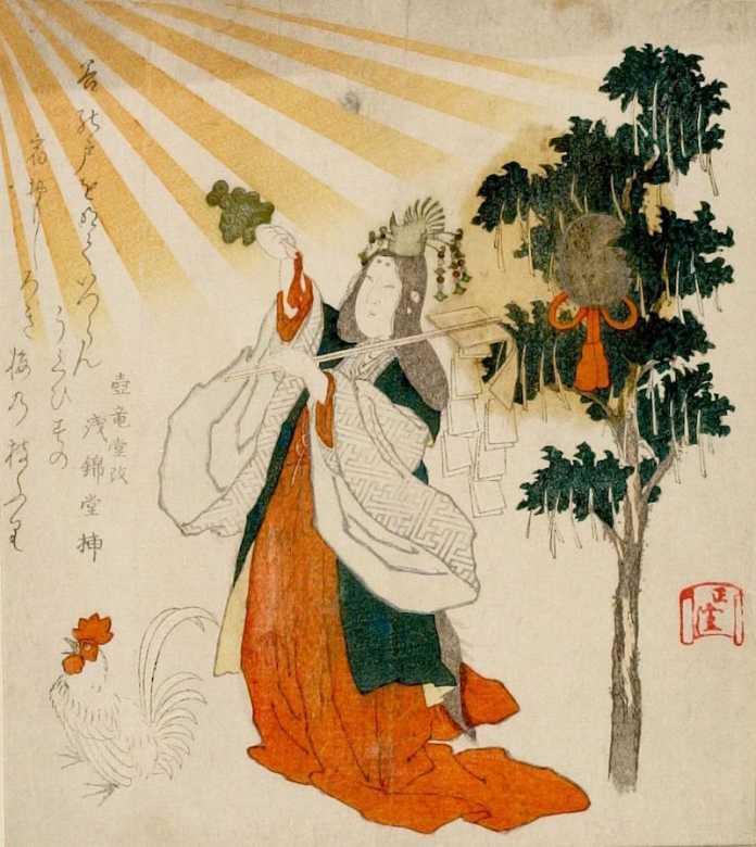 diosa japonesa amanecer ame no uzume