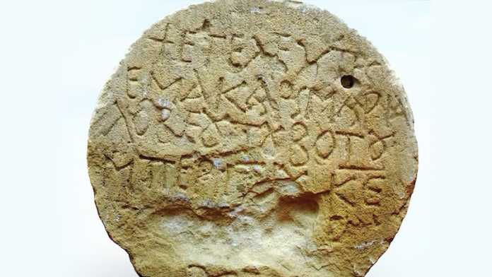 piedra inscripcion griego israel