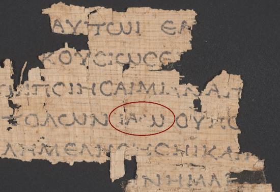 papiro 4Q120