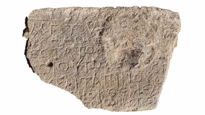 placa encontrada norte israel