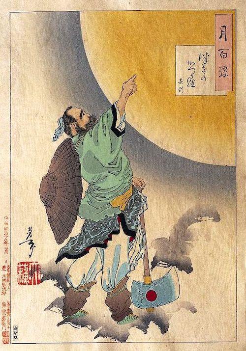 leyenda china wu gang