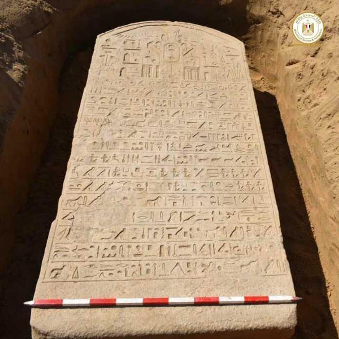 estela egipto jeroglificos