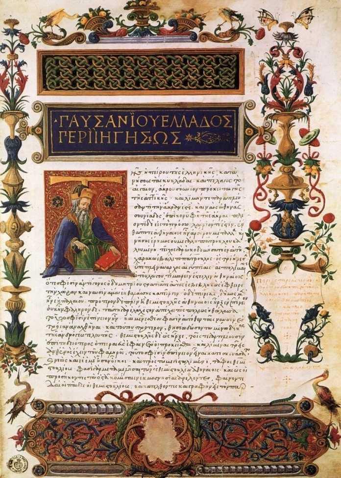 biografia de pausanias historiador y geografo griego