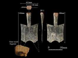 fabrica monedas mas antigua del mundo